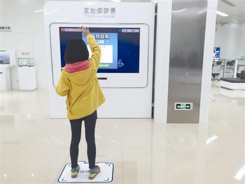 AR互动体感终端