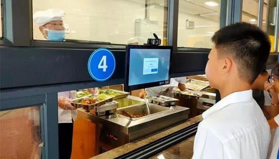 智慧食堂人脸识别就餐 智能改变生活